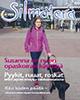 Silmäterä 4/2017 kansi