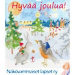 Joulukortti – Näkövammaiset lapset ry